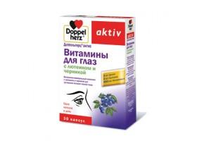 Доппельгерц® актив Витамины для глаз с лютеином и черникой