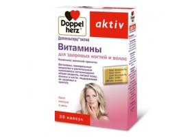 Доппельгерц® Витамины для здоровых ногтей и волос