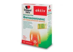 Доппельгерц® актив Фитокомплекс для предстательной железы