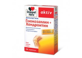 Доппельгерц® актив Глюкозамин + Хондроитин