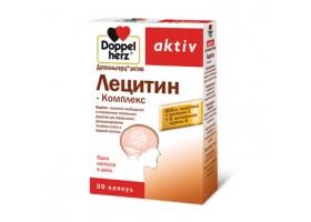 Доппельгерц® актив Лецитин – Комплекс