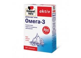 Доппельгерц® актив Омега - 3