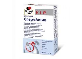 Доппельгерц® V.I.P. СпермАктив