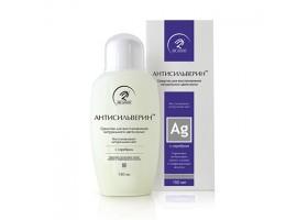 Антисильверин. Средство для восстановления натурального цвета волос. 150мл.