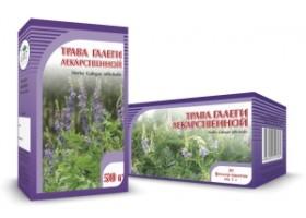 Галега лекарственная, трава
