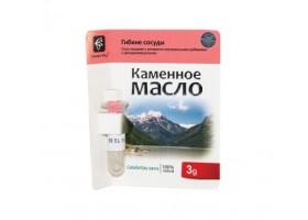 Каменное масло с дигидрокверцетином. Гибкие сосуды