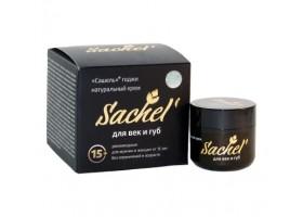 Крем косметический натуральный «Сашель Годжи» для век и губ
